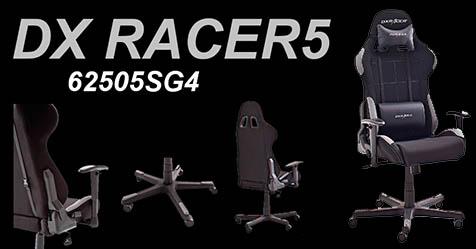 Dx racer5 62505sg4 an lisis silla gaming dx racer - Silla gaming diablo ...